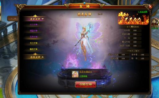大天使之怒游戏截图1