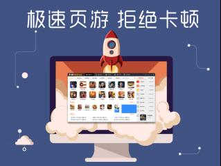 悟空游戏宝盒 最专业的网页游戏盒子