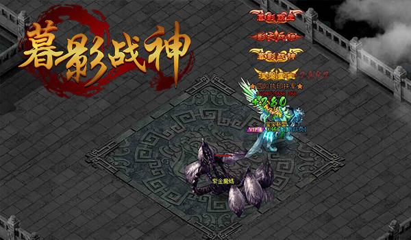 暮影战神游戏截图3