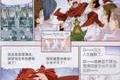 甘肃快三精准计划app官方网址22270.COM截图2