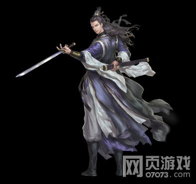剑侠情缘2网页版武当原画