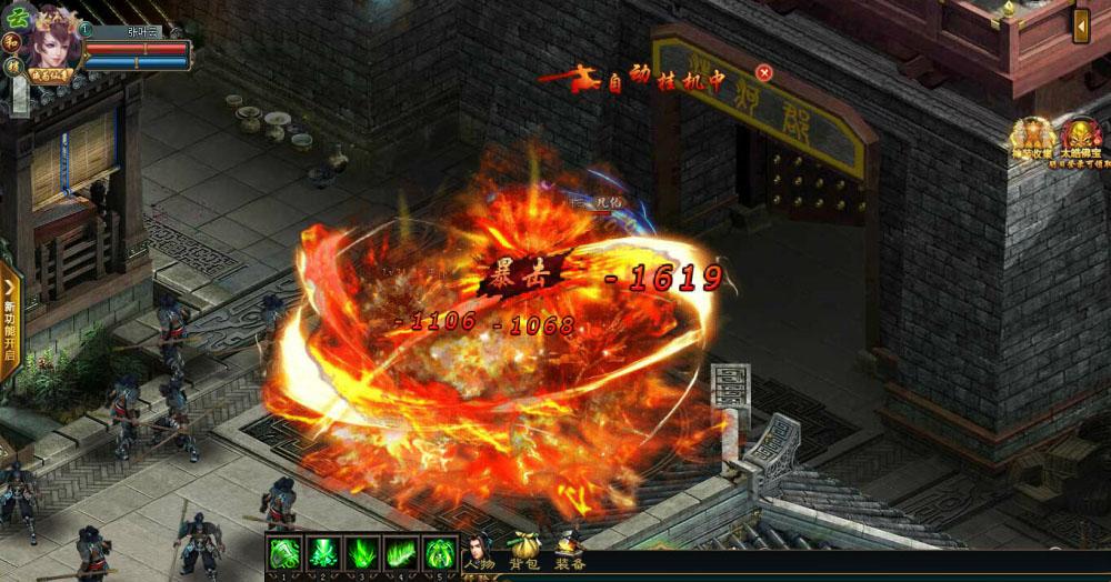 仙魔传游戏截图3