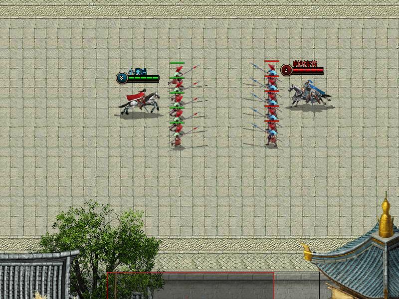 战地风云游戏截图3