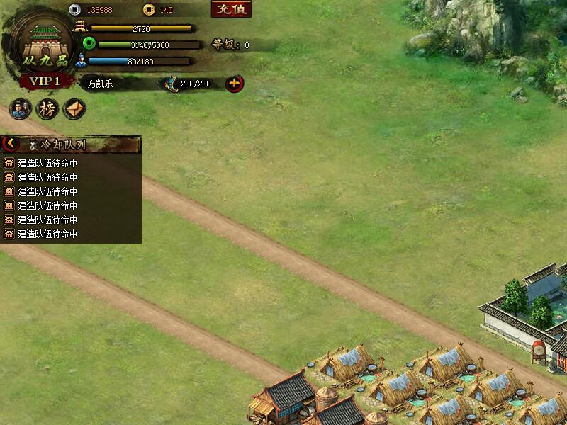 战地风云游戏截图2