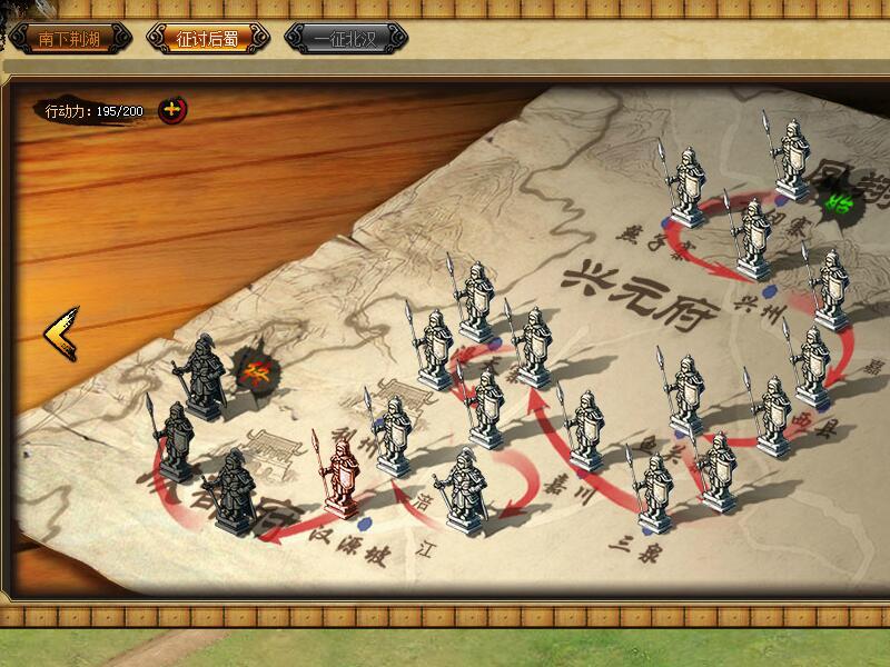 战地风云游戏截图1