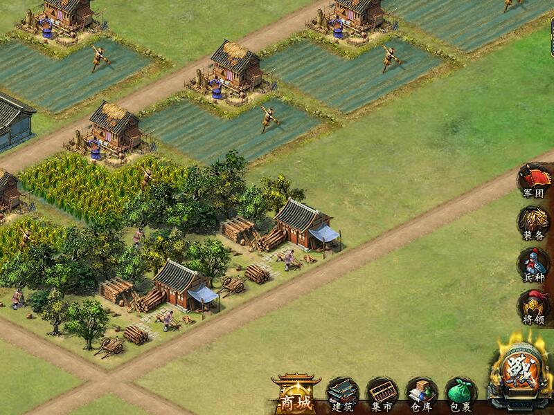战地风云游戏截图4