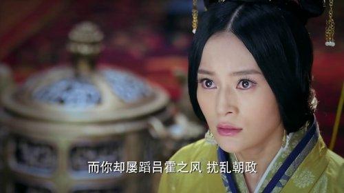 秀丽江山之长歌行剧情第55集剧情介绍
