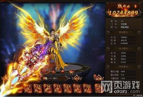 剑雨江湖问鼎仙道140极限通关小技巧