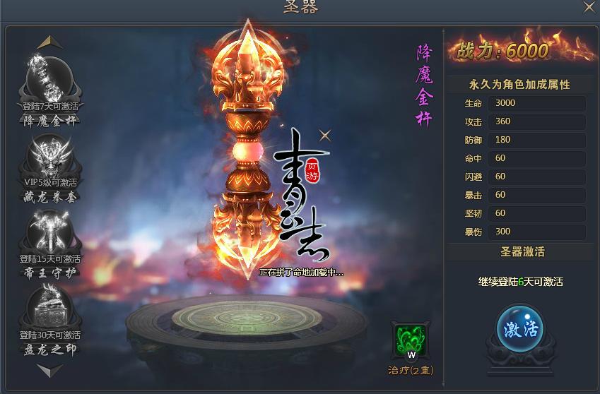 诛仙青云志游戏场景概念图欣赏