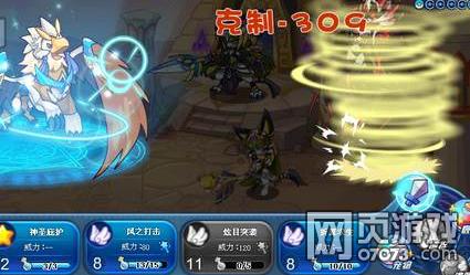 洛克王国猎星豹姬获得攻略