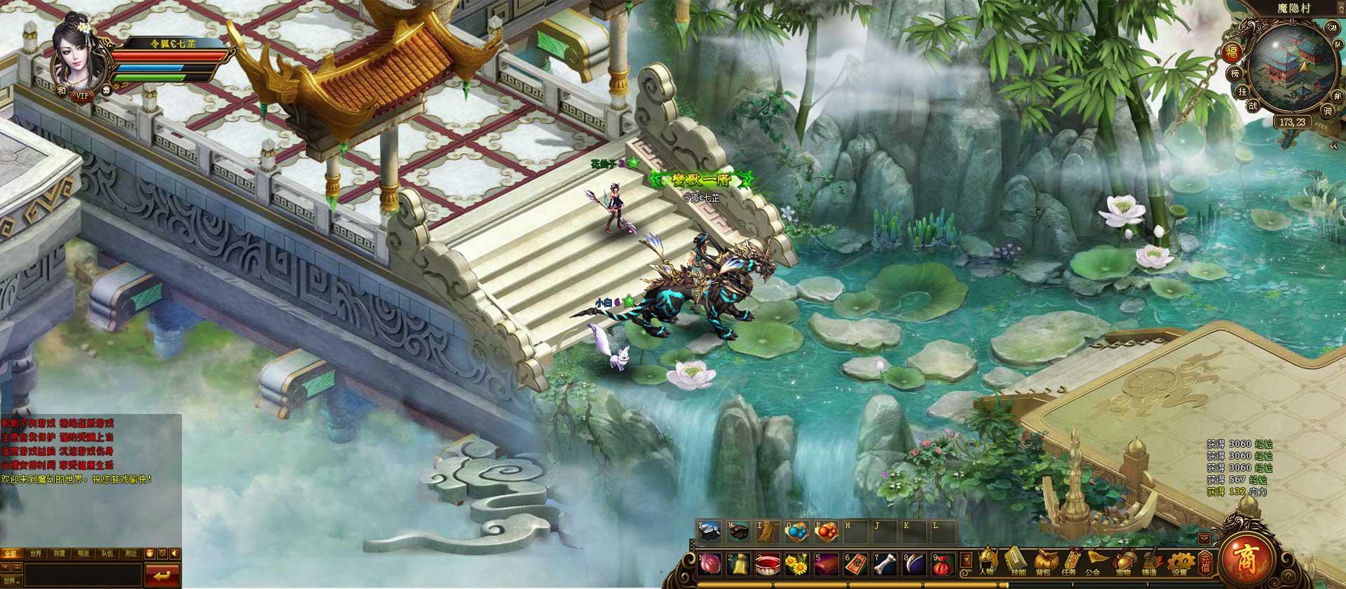 上古神话游戏截图1