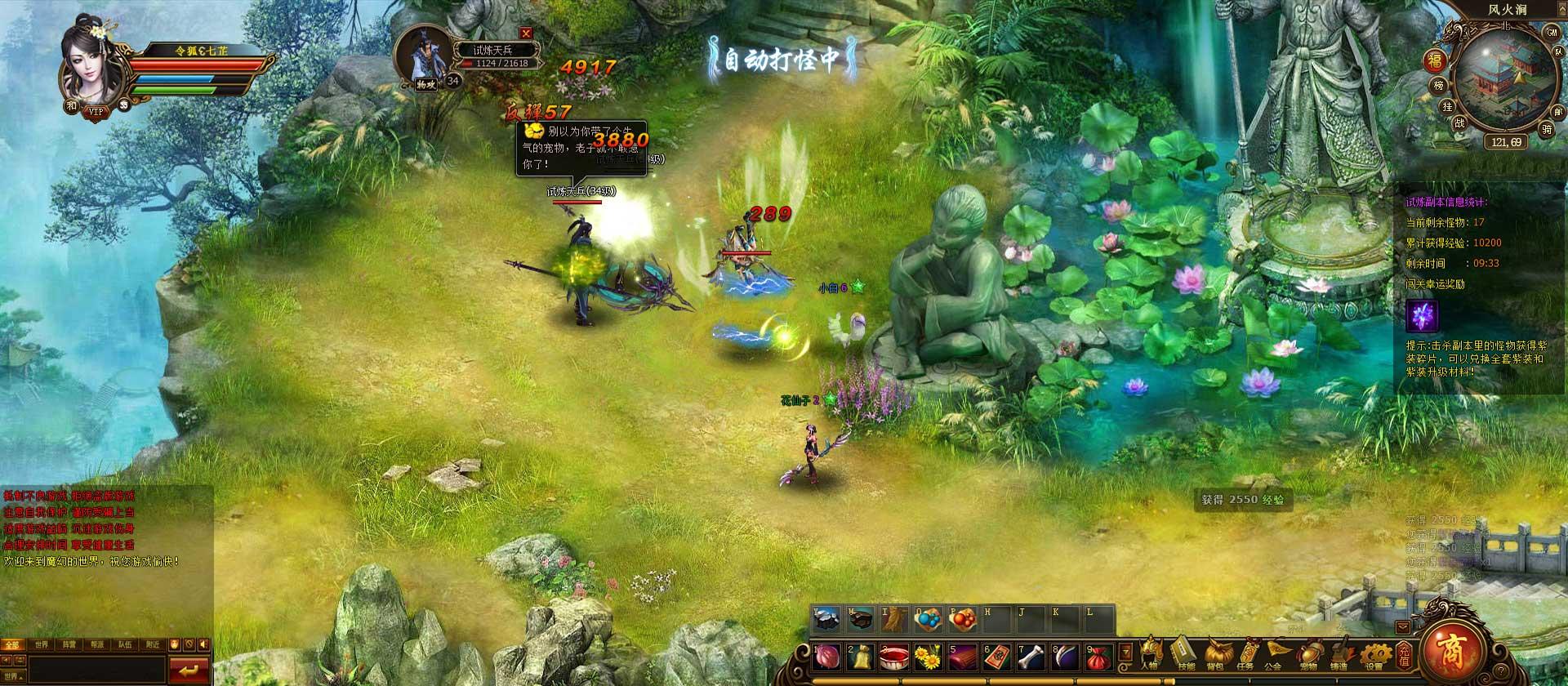 上古神话游戏截图3
