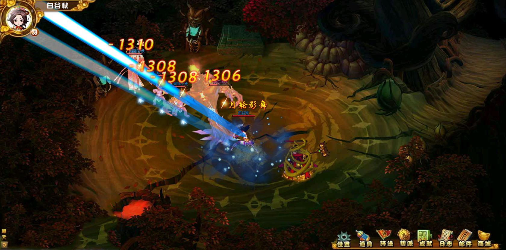 咕噜三国游戏截图4