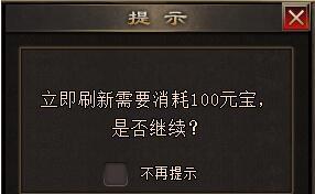赤壁传说武将酒馆 武将招募方法分享