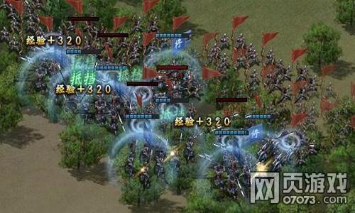 铁骑冲锋森林地形兵种推荐 城池攻城攻略