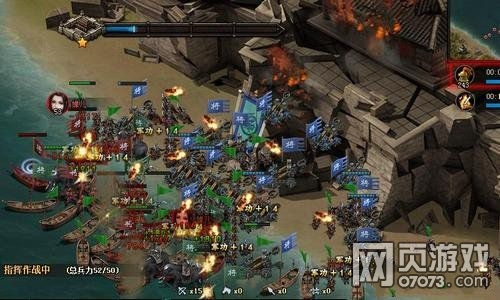 铁骑冲锋水域地形阵型打法 城池攻城攻略