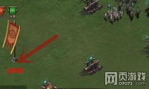 铁骑冲锋草原地形 兵种及技能释放攻略