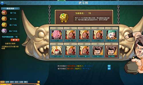 龙珠战纪游戏截图3