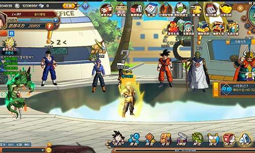 龙珠战纪游戏截图5