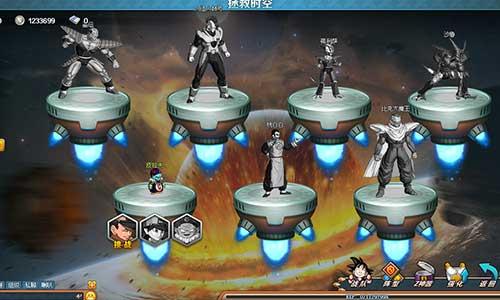 龙珠战纪游戏截图2