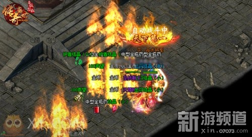 《传奇盛世》新地图地下皇陵全新来袭    因为龙族的杀手锏,神族也图片
