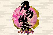 《刀剑乱舞ONLINE》优质日式卡牌 刀剑皆美男