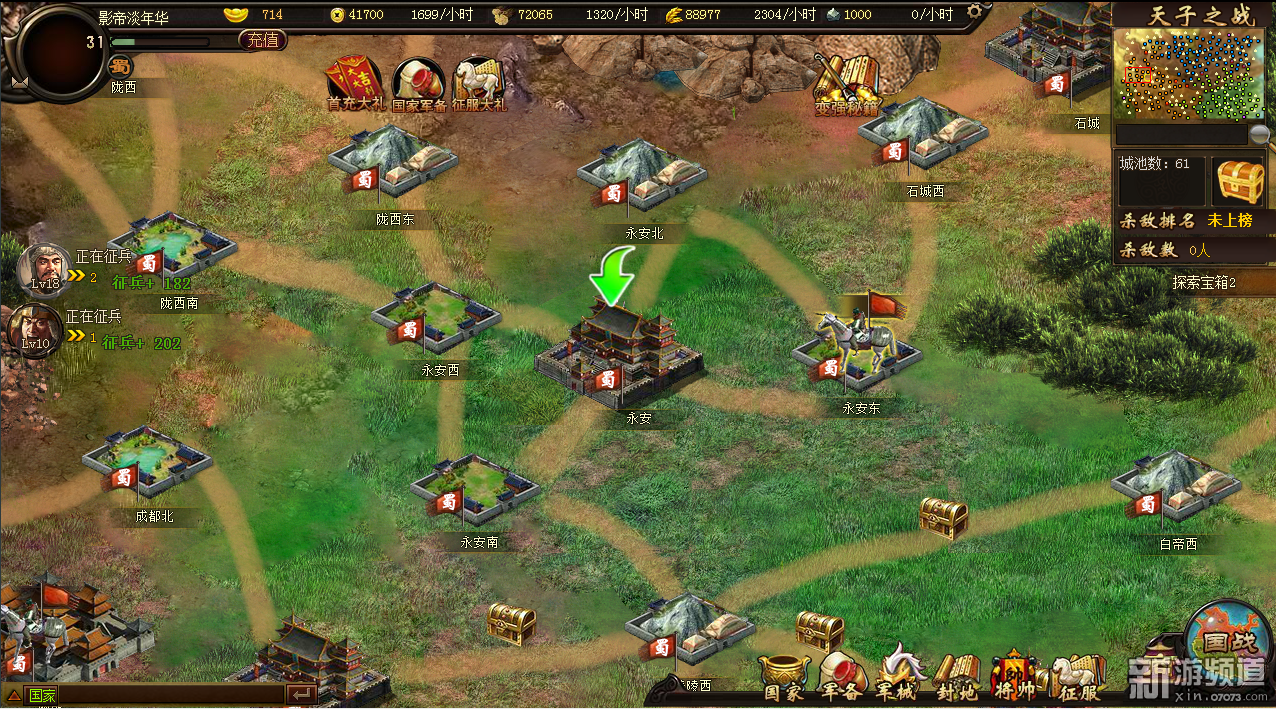 三国战争策略 超大国战地图      {%主城建筑%}    主城建筑:游戏的主