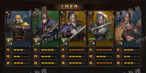 铁骑冲锋新手从零开始7服征途(三)