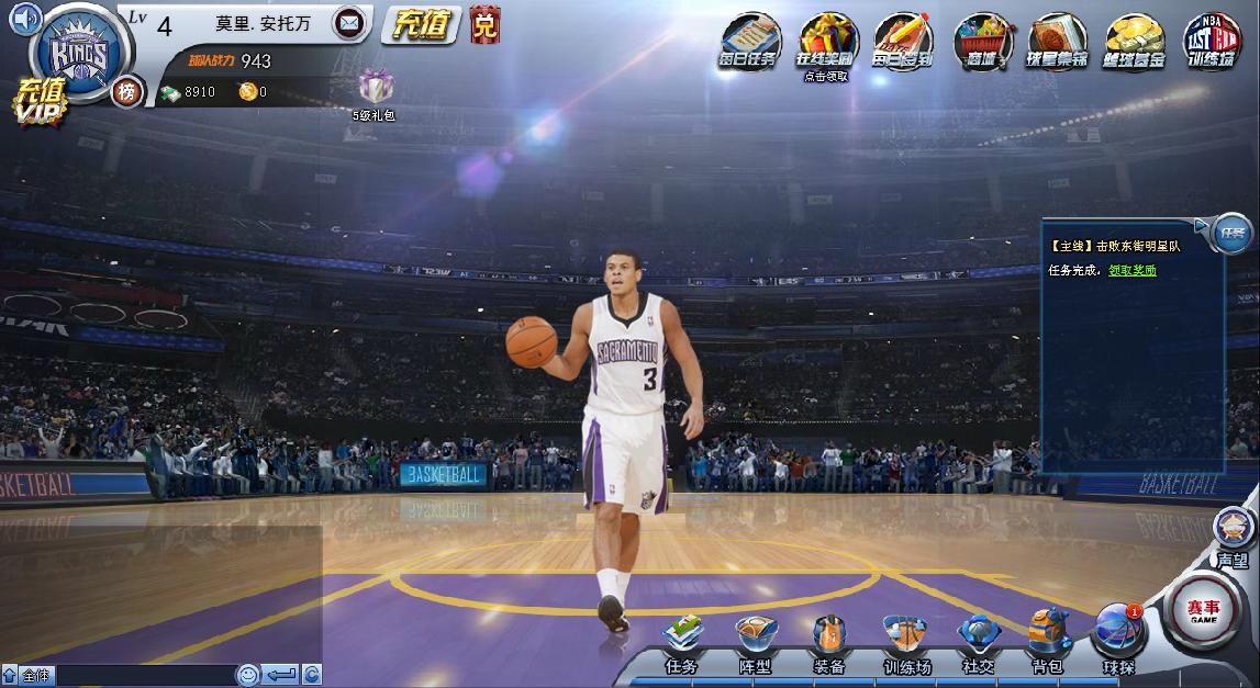篮球之路游戏截图1