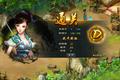 三国Q战游戏截图6