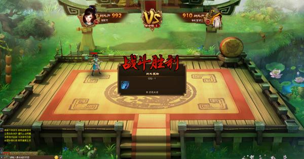 三国Q战游戏截图1