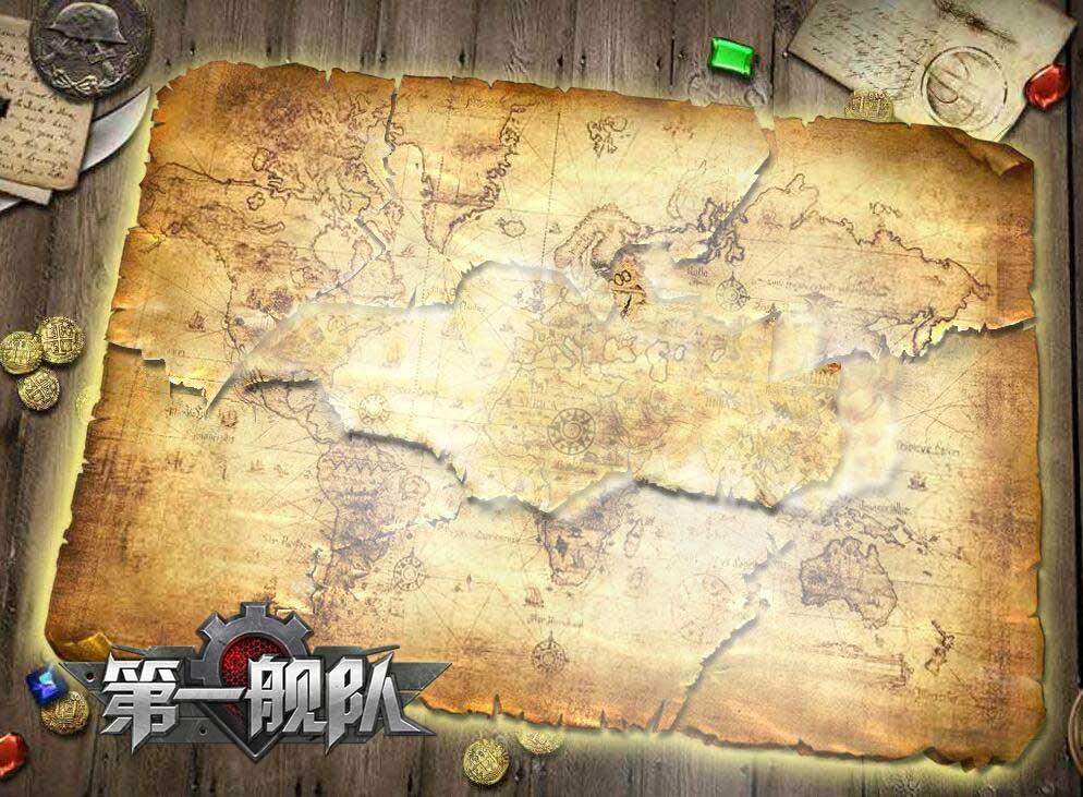 第一舰队游戏截图4
