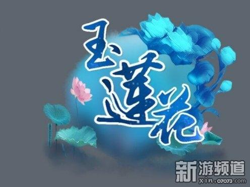 中国电信大事件  首部蟋蟀电影《玉莲花》开拍