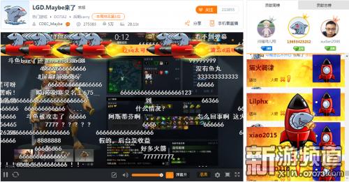 斗魚TV驚現超級BUG:各直播間無數火箭瘋狂刷屏