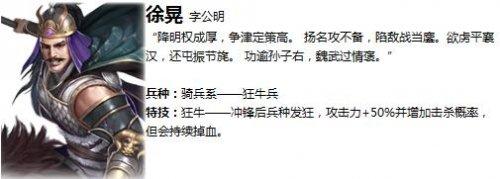 铁骑冲锋12月20日版更新 跨服远征快意恩仇