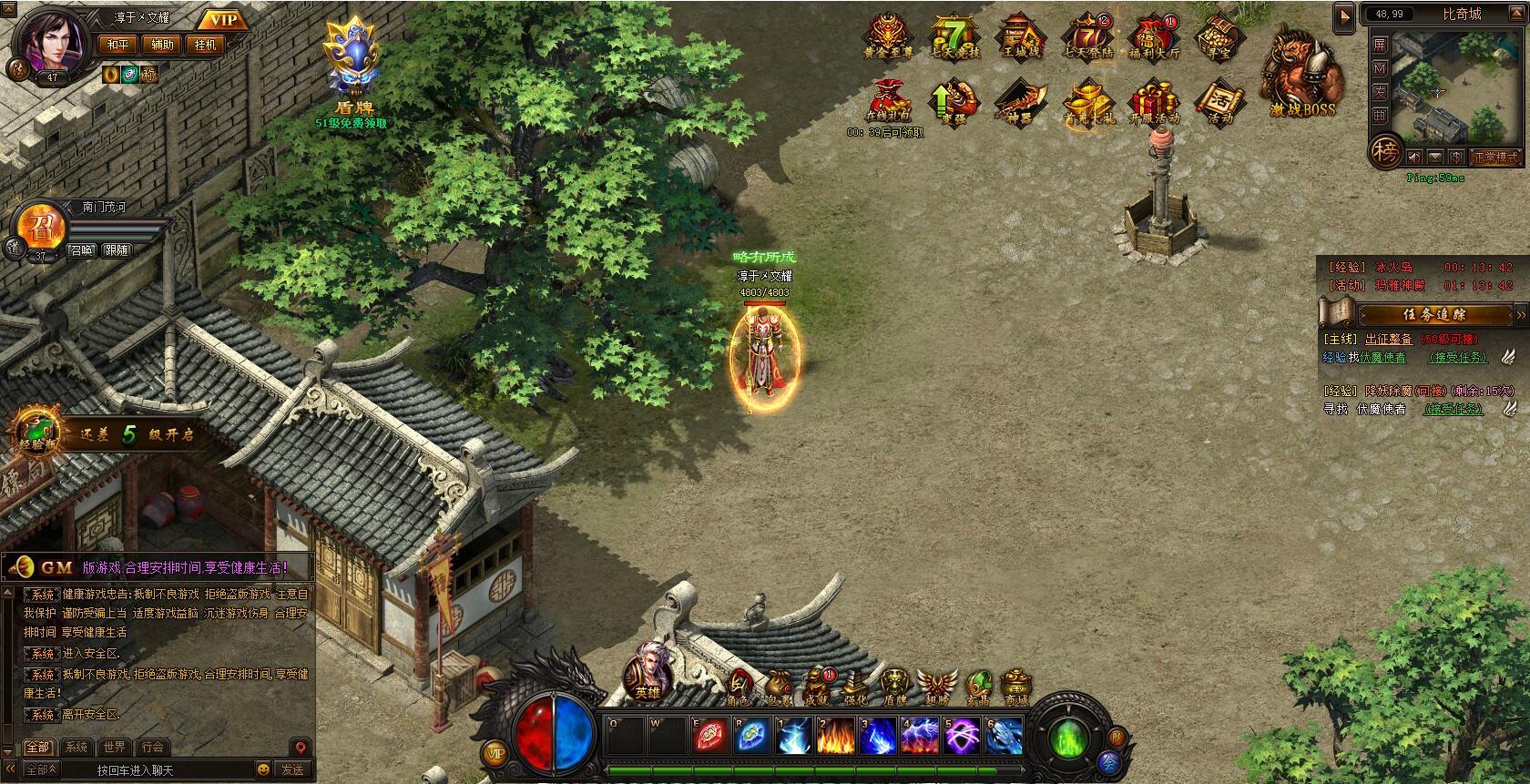圣斩游戏截图2