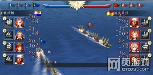 大航海时代5强化炮击浅谈 单体还是群体