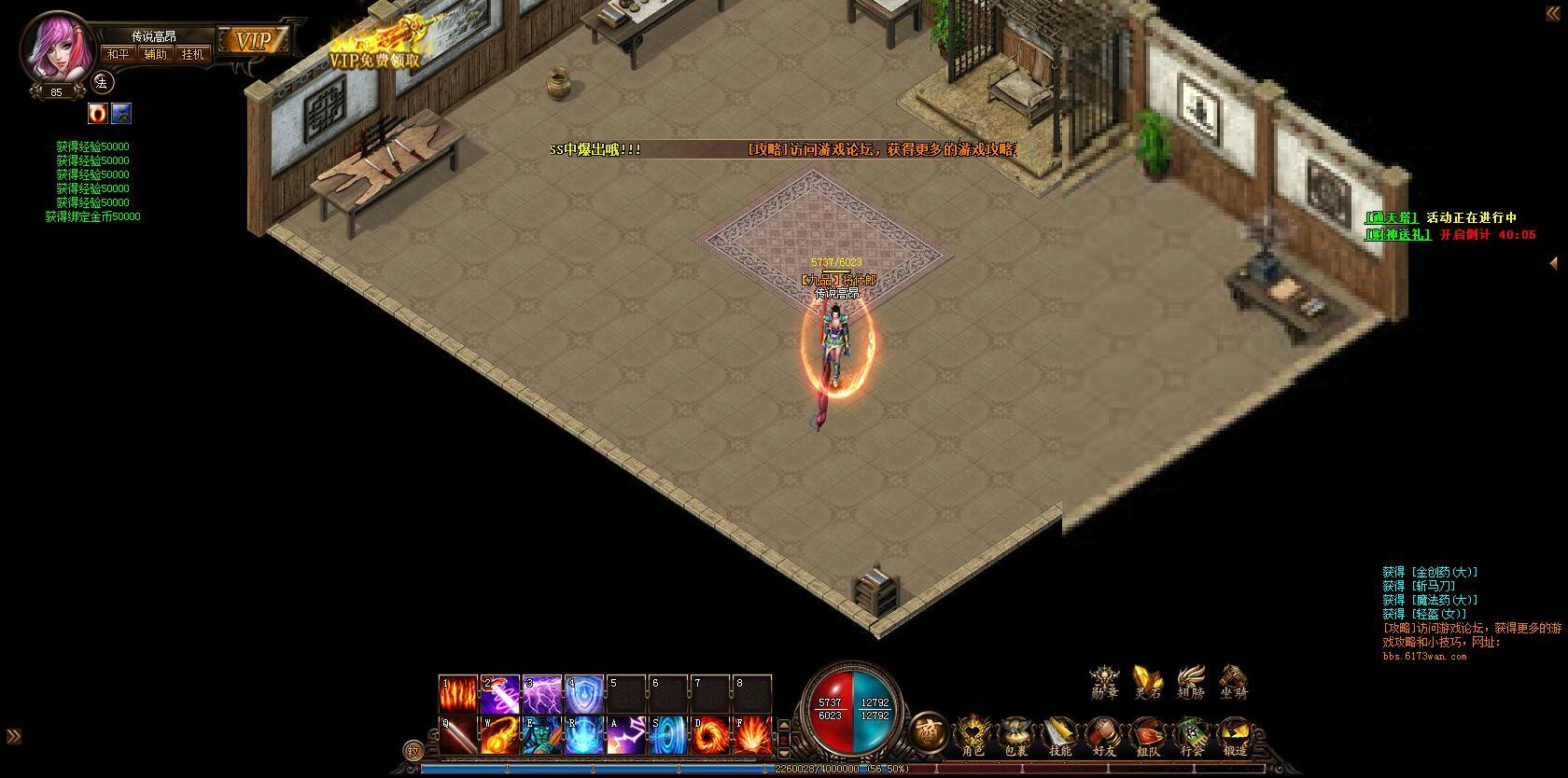 攻城争霸游戏截图1