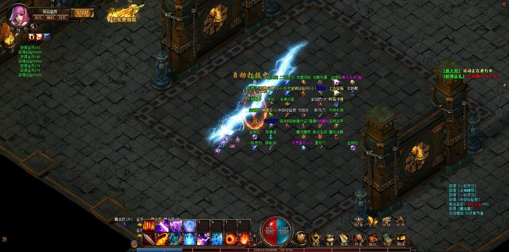 攻城争霸游戏截图5