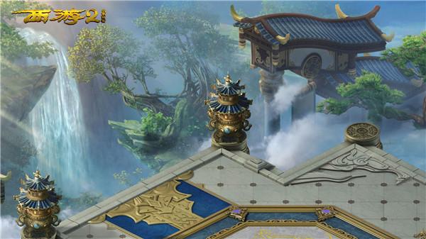 西游伏妖篇游戏截图5