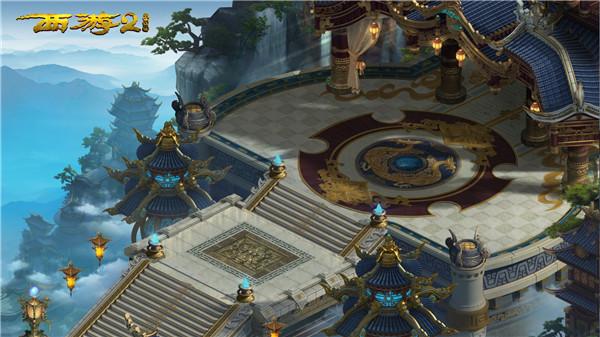 西游伏妖篇游戏截图4