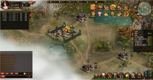 帝国霸业游戏截图1