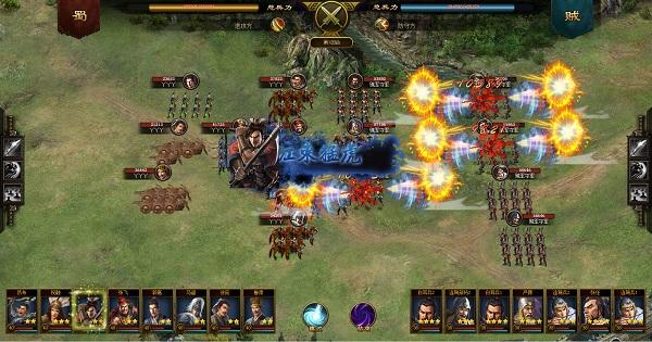 帝国霸业游戏截图3