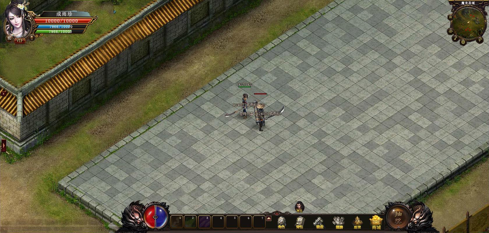 魔龙崛起OL游戏截图1