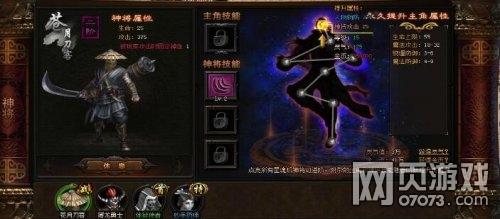 魔龙崛起OL神将攻略解析