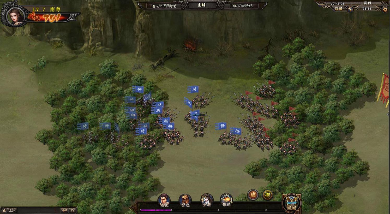 铁骑争霸游戏截图4