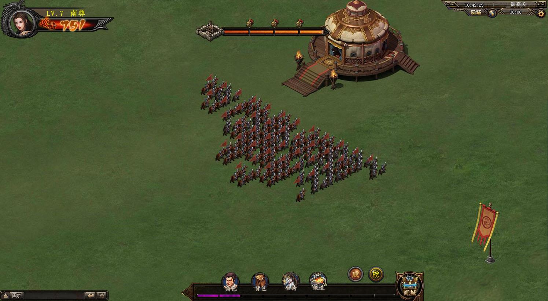 铁骑争霸游戏截图3
