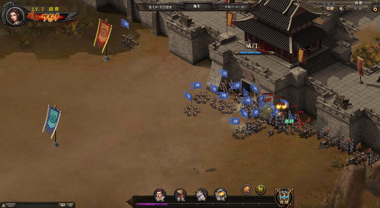 铁骑争霸游戏截图5