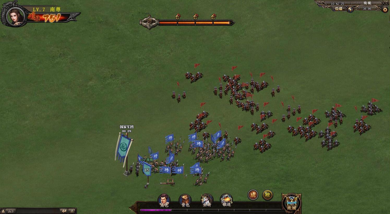 铁骑争霸游戏截图1