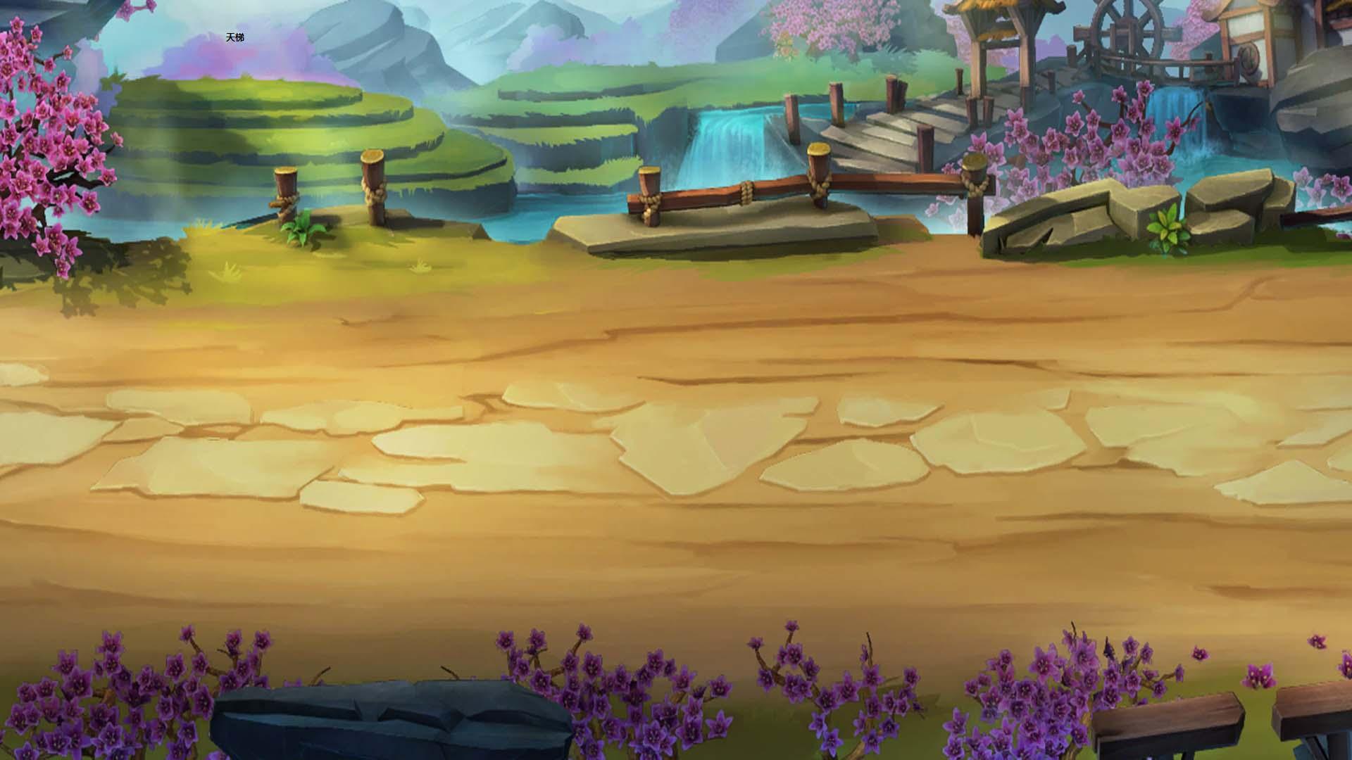 武神三国志游戏截图1